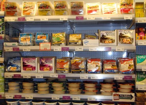 comparativa de quesos veganos